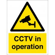 CCTV Inside Window Sticker
