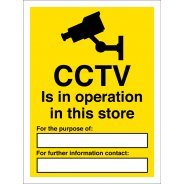 CCTV Is In Operation In This Store Signs
