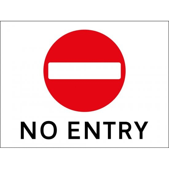 No Entry Sign 600mm x 450mm